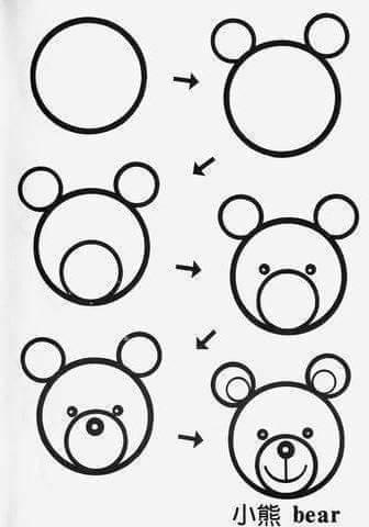 336x480 How To Draw A Bear Preschool Art