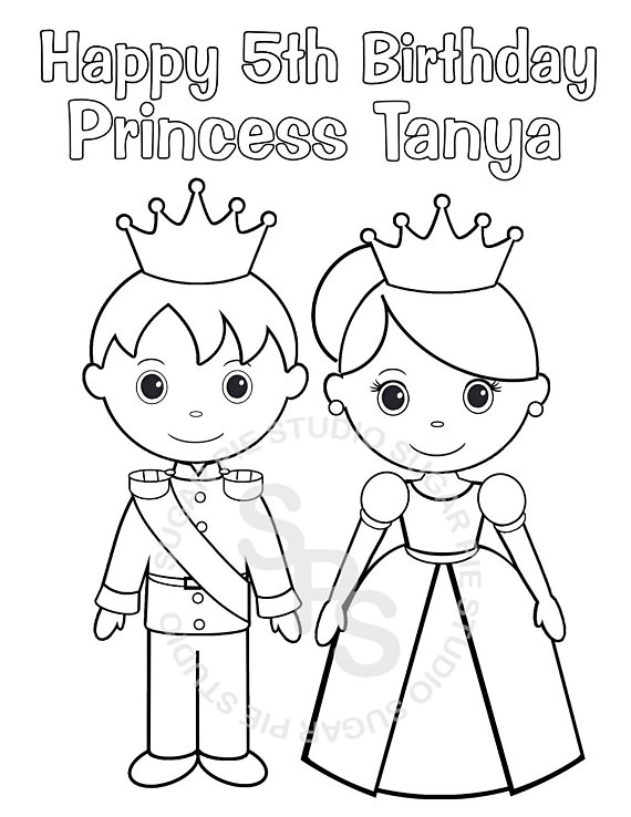 570x738 Personalized Printable Princess Prince Knight Birthday Party