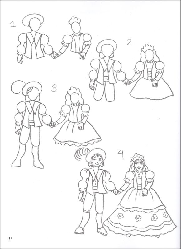 581x800 How To Draw Princesses And Other Fairy Tale Pictures (044080