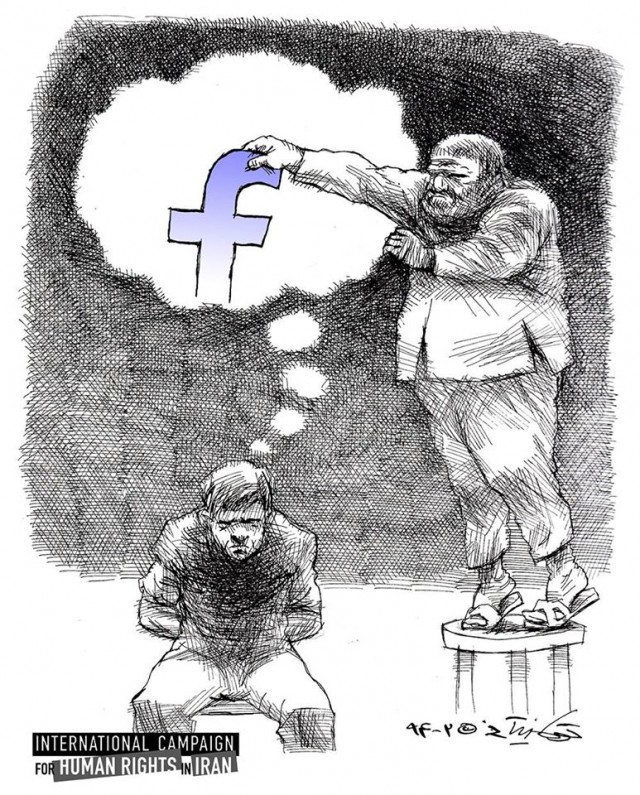 640x795 Cartoon 112 Facebook Users Get Five To Seven Years In Prison