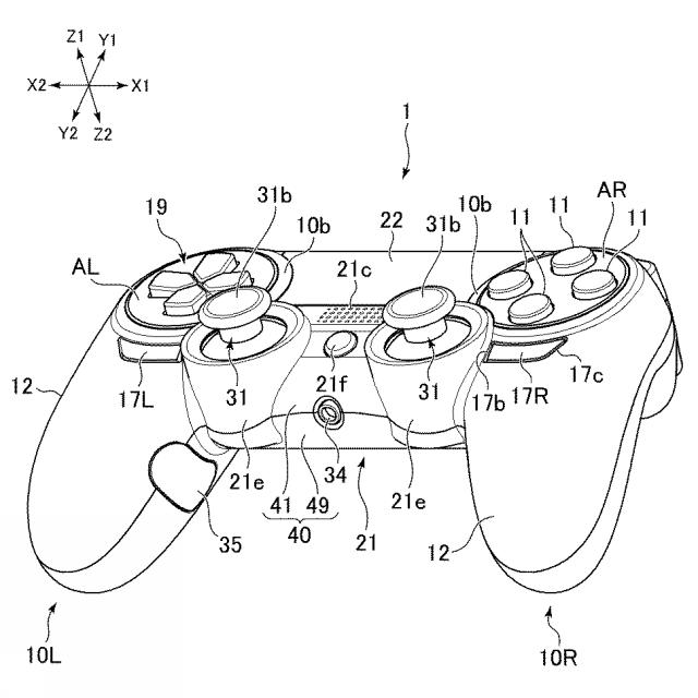 640x640 New Dualshock 4 Controller Patented By Sony Neogaf