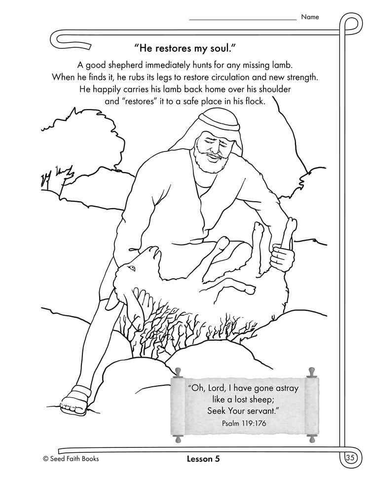 750x971 Psalm 23 Printable