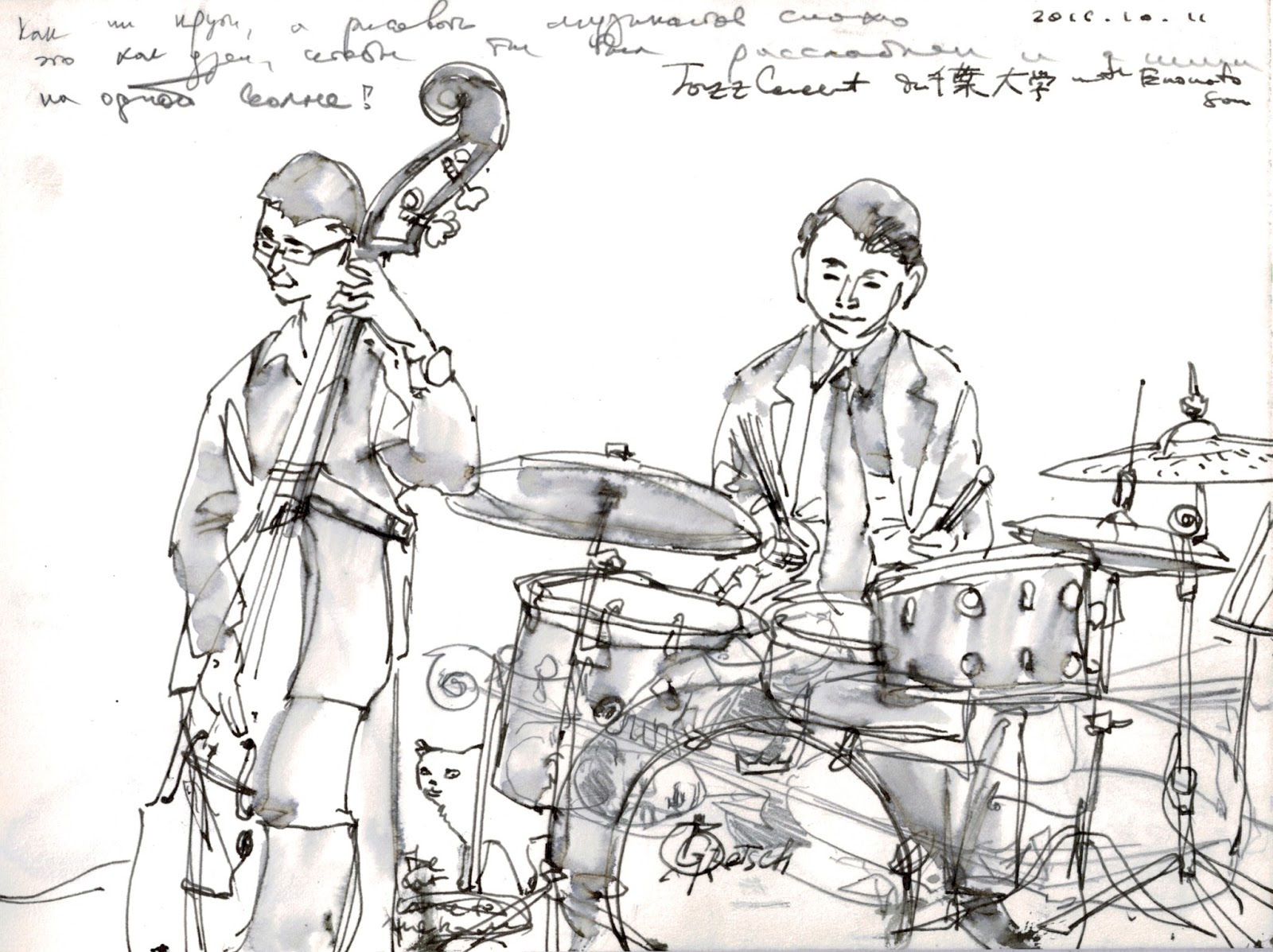 1600x1197 Jazz Concert Urban Sketchers Japan