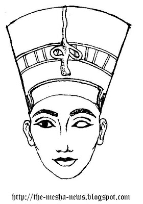 280x400 Collection Of Egyptian Queen Nefertiti Tattoo Sketch