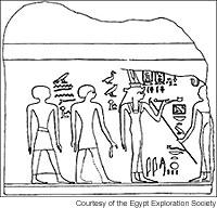 200x192 Hatshepsut Wicked Stepmother Or Joan Of Arc