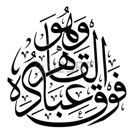 Quran Drawing