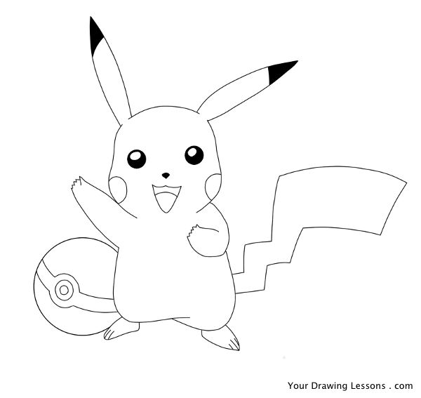600x567 How To Draw Pikachu Your Drawing Lessons