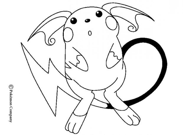 Raichu Drawing at GetDrawings.com | Free for personal use Raichu ...