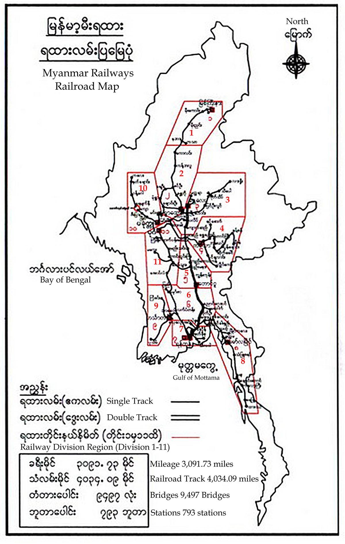 1200x1891 List Of Railway Stations In Myanmar