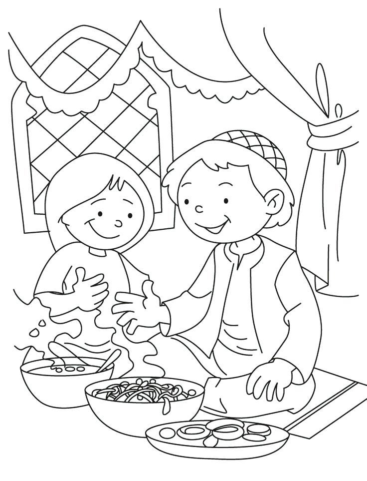 736x963 Ramadan Coloring Pages Cortefocal.site