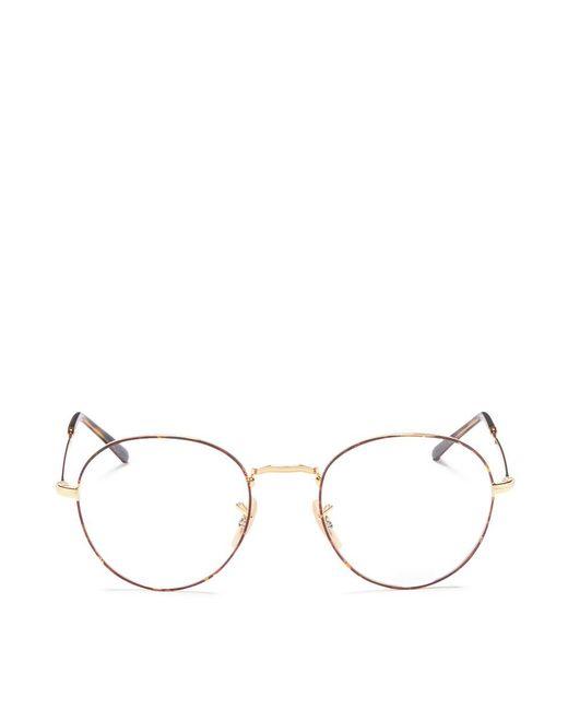 ccfbef86c4 520x650 Lyst. 520x650 Lyst. 304x407 Men s Sunglasses