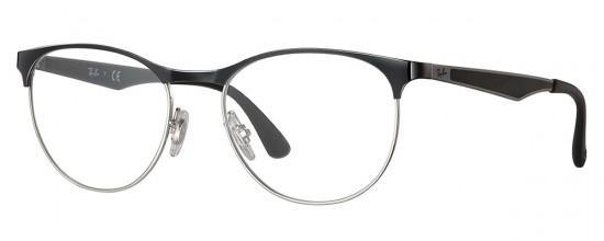 550x220 Unisex Glasses Unisex Prescription Glasses