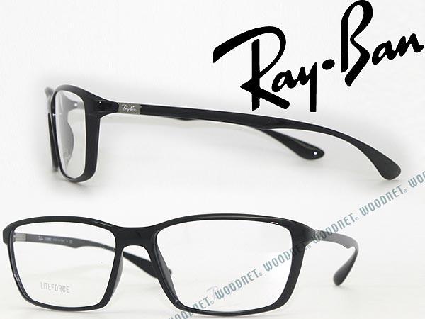 ray ban sunglasses drawing at getdrawings free for personal Ray-Ban Aviators 600x450 ban mens reading glasses