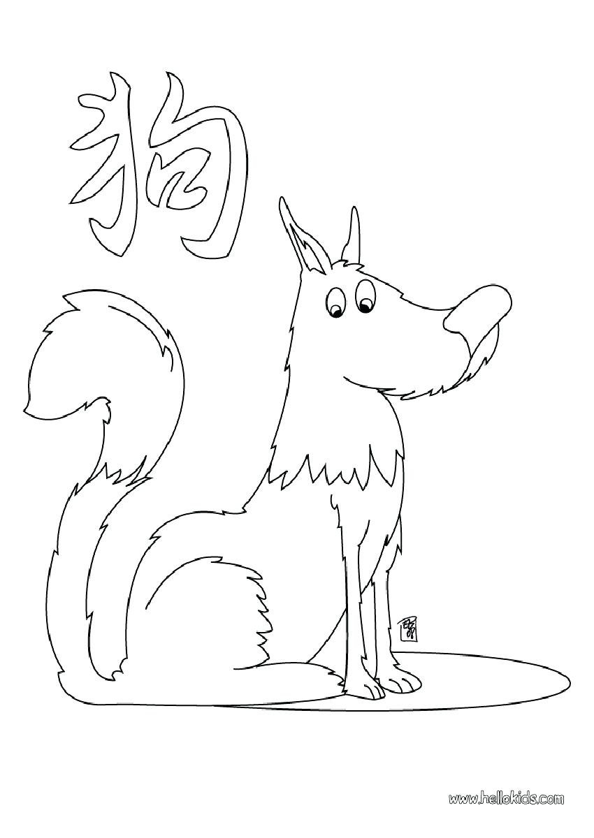 850x1200 Adult Star Signs Coloring Pages Bleach Zodiac By Extra Medium
