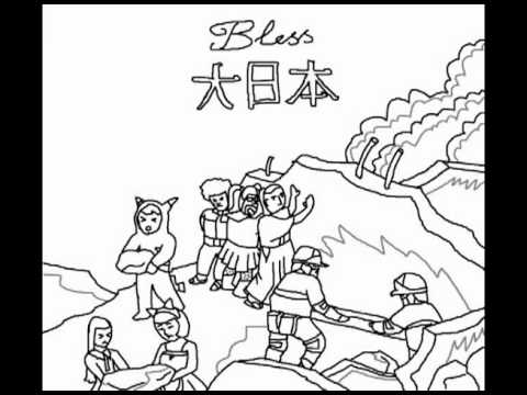 480x360 Japan Earthquake Tribute