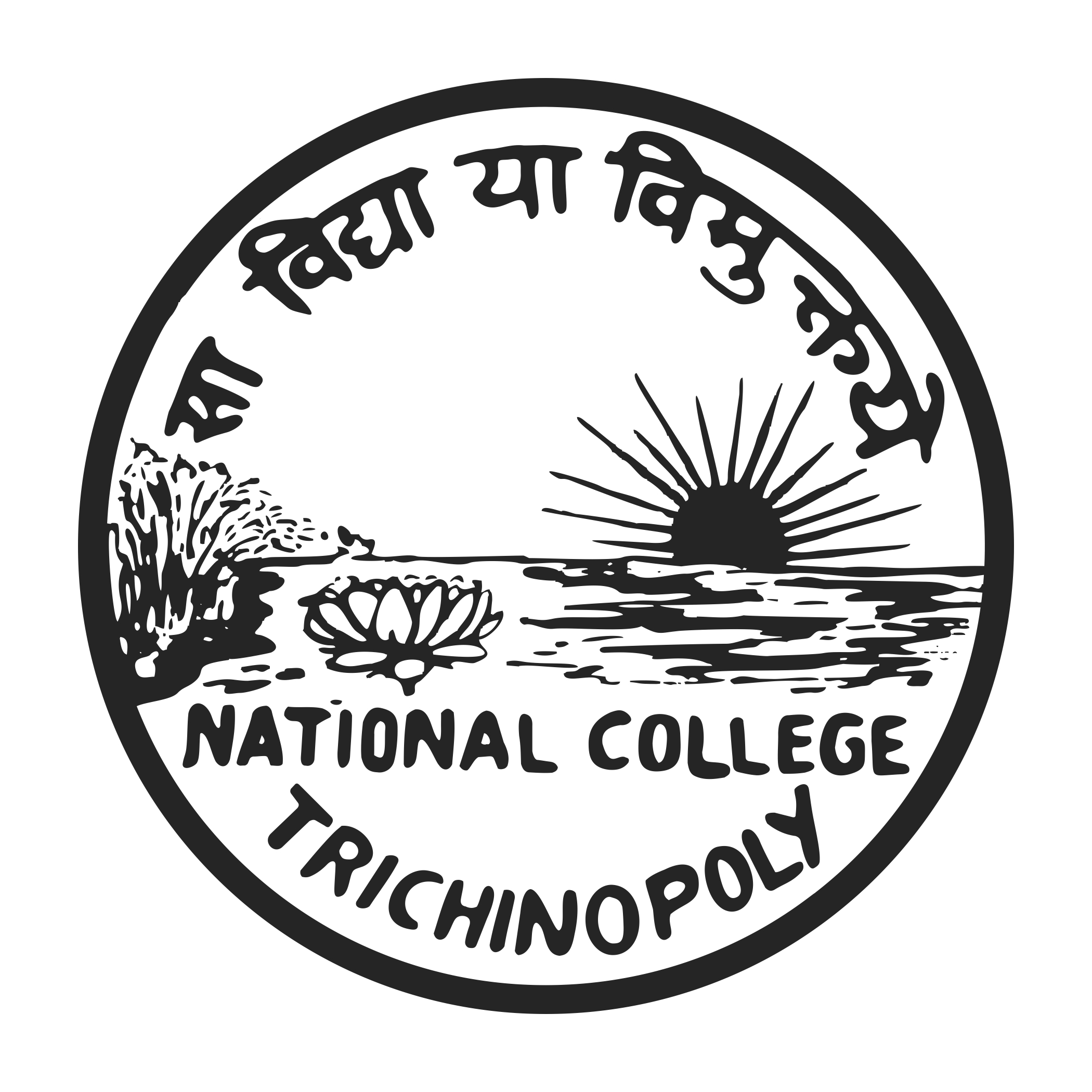 2100x2100 National College, Trichy