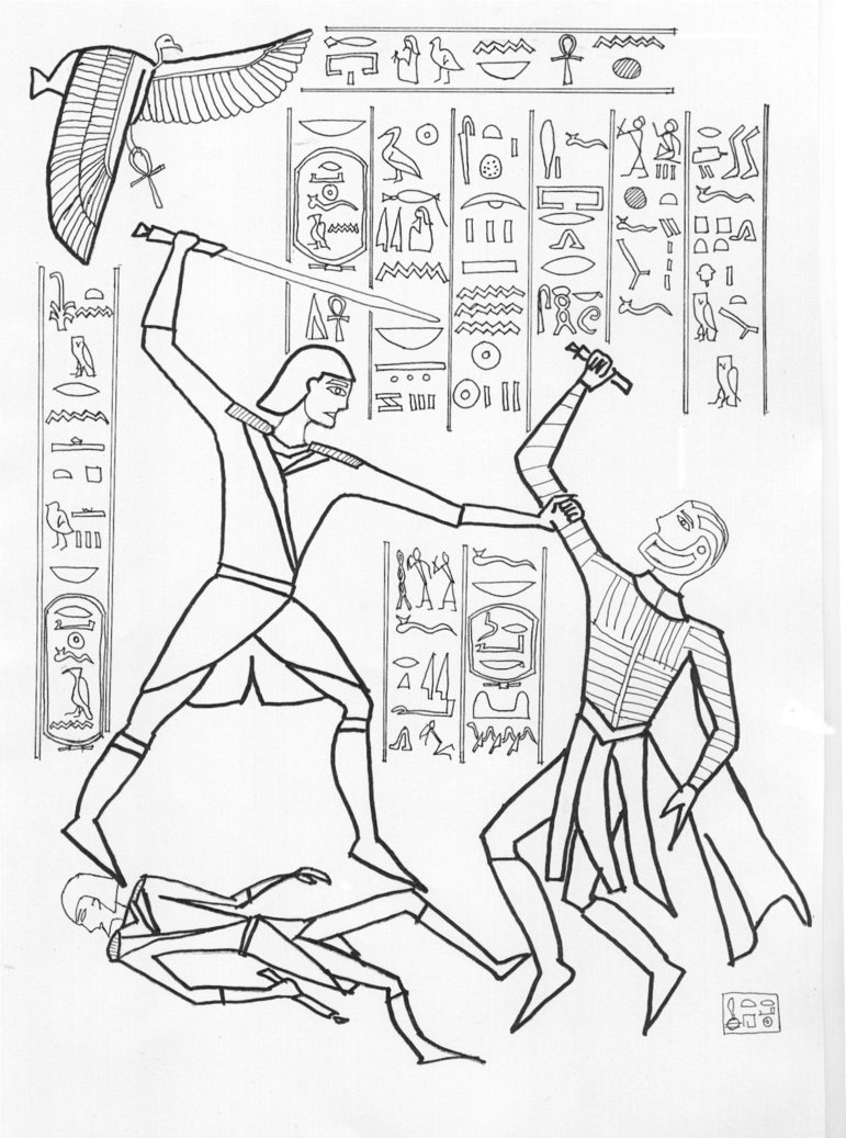 771x1037 Egyptian Wall Relief
