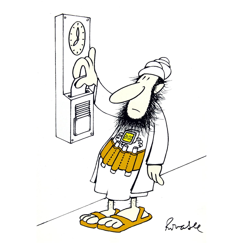 1500x1500 Irancartoon Gallery Of Cartoon By Ronaldo Cunha Dias