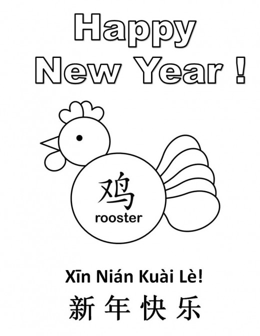 520x673 Printable Rooster Coloring Pages Kid Crafts For Chinese New Year