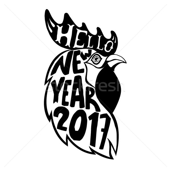 600x600 Hand Drawn Rooster Head With Lettering. Hello New Year 2017. Des