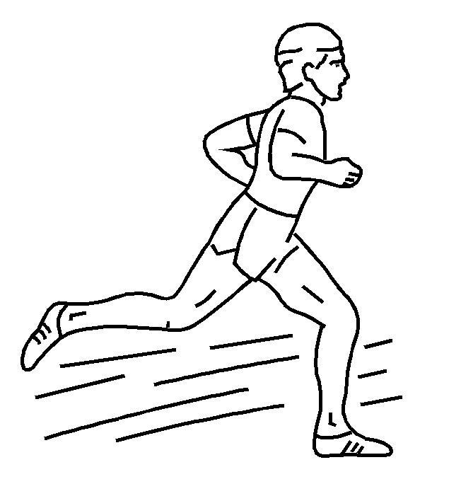 652x684 Running