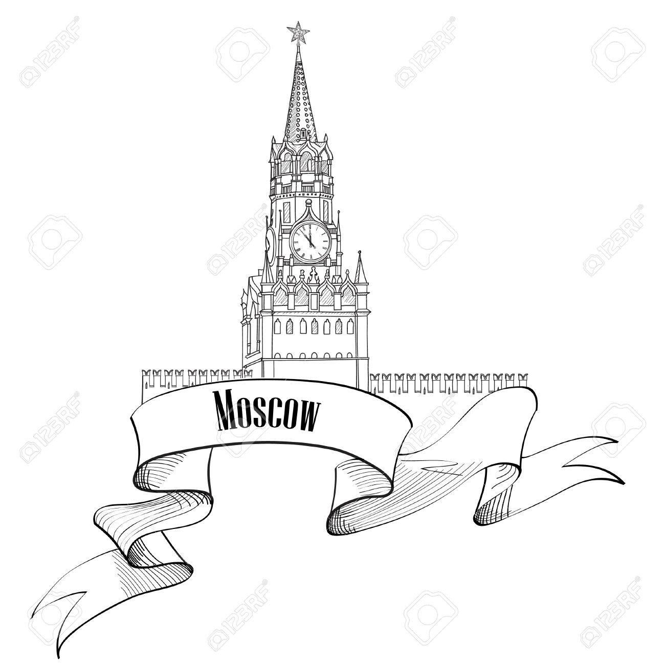 1300x1300 Spasskaya Tower, Red Square, Kremlin. Moscow City Label. Travel