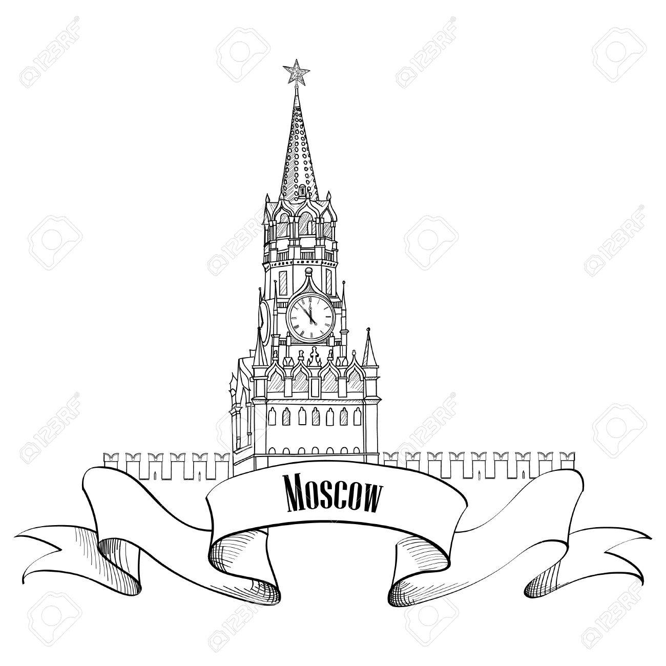 1300x1300 Clock Tower, Red Square, Kremlin, Moscow, Russia Moscow Citysymbol