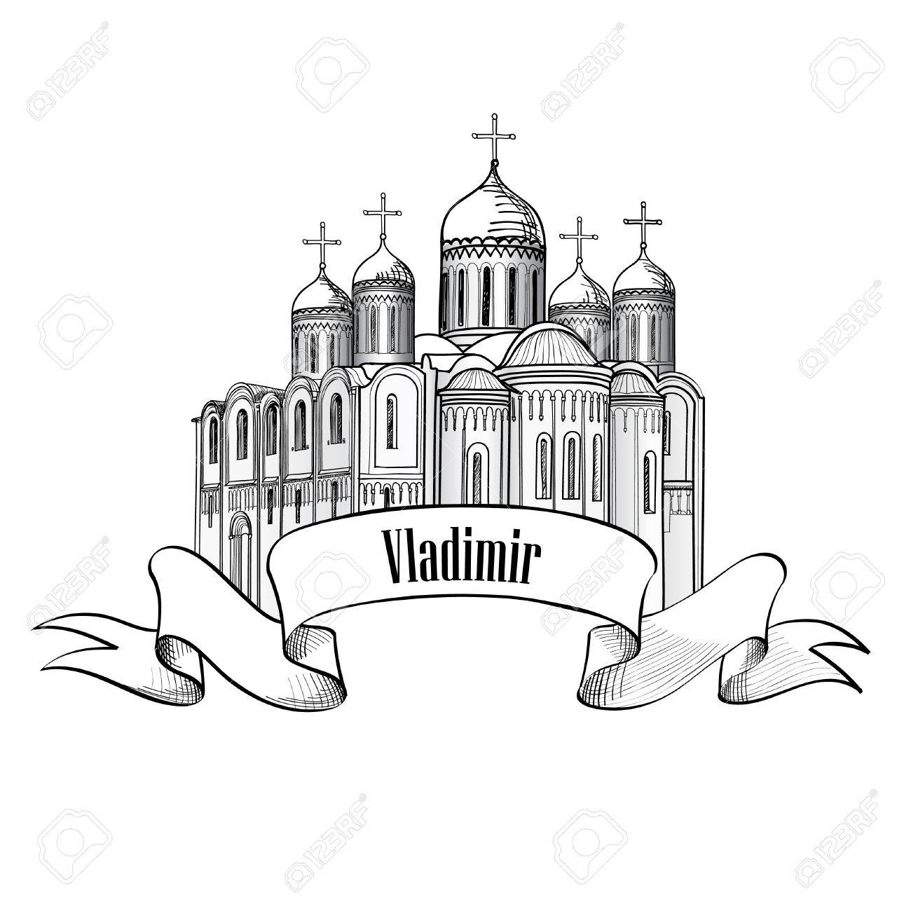 1300x1300 Dormition Cathedral In Vladimir. Ancient Russian City Symbol