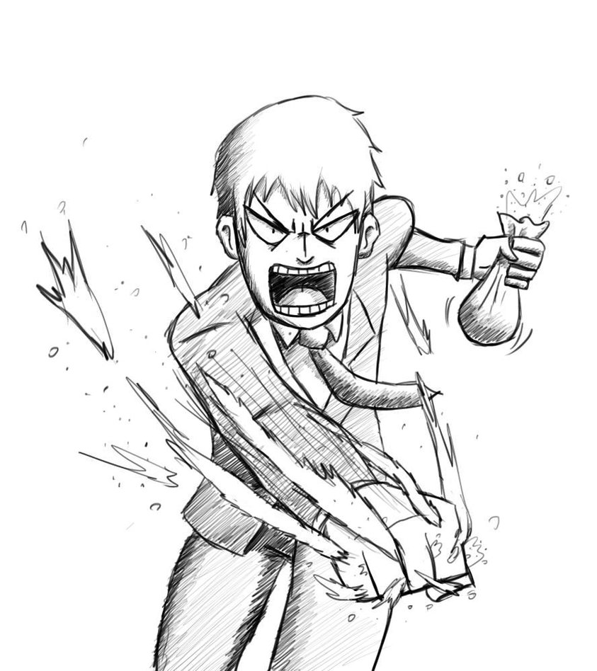 843x948 Banishing Salt Punch By Mujambe
