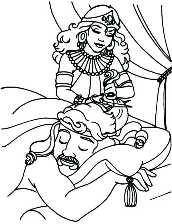 600x784 Elegant Samson Coloring Page Free Download Awesome Strength