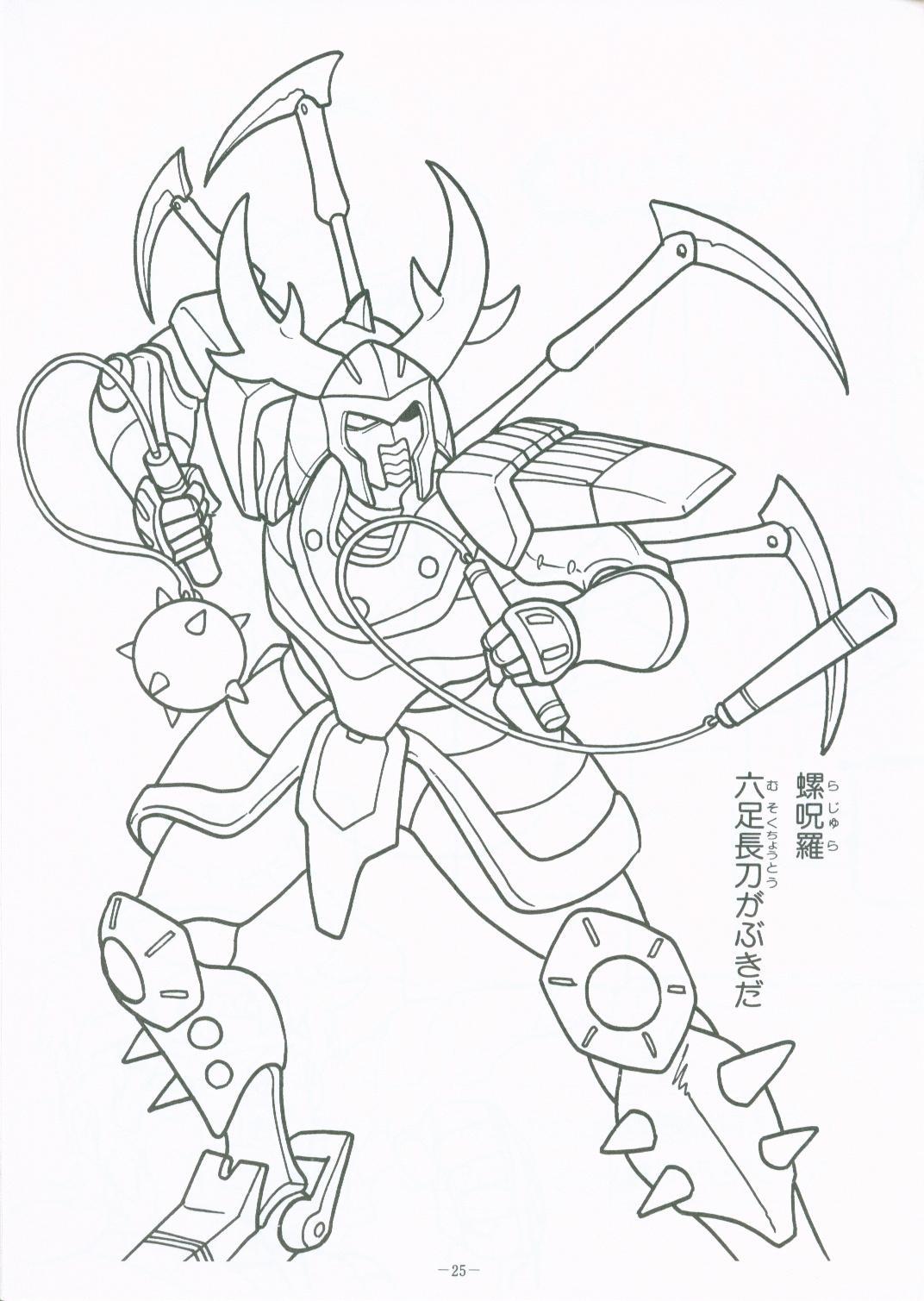 Samurai Warrior Drawing at GetDrawings.com | Free for personal use ...
