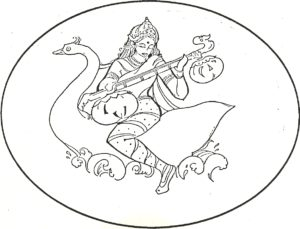 300x229 Saraswati Puja Odisha Gateway