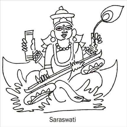 430x430 Saraswati. Pencil Symbols, Happiness And Mythology