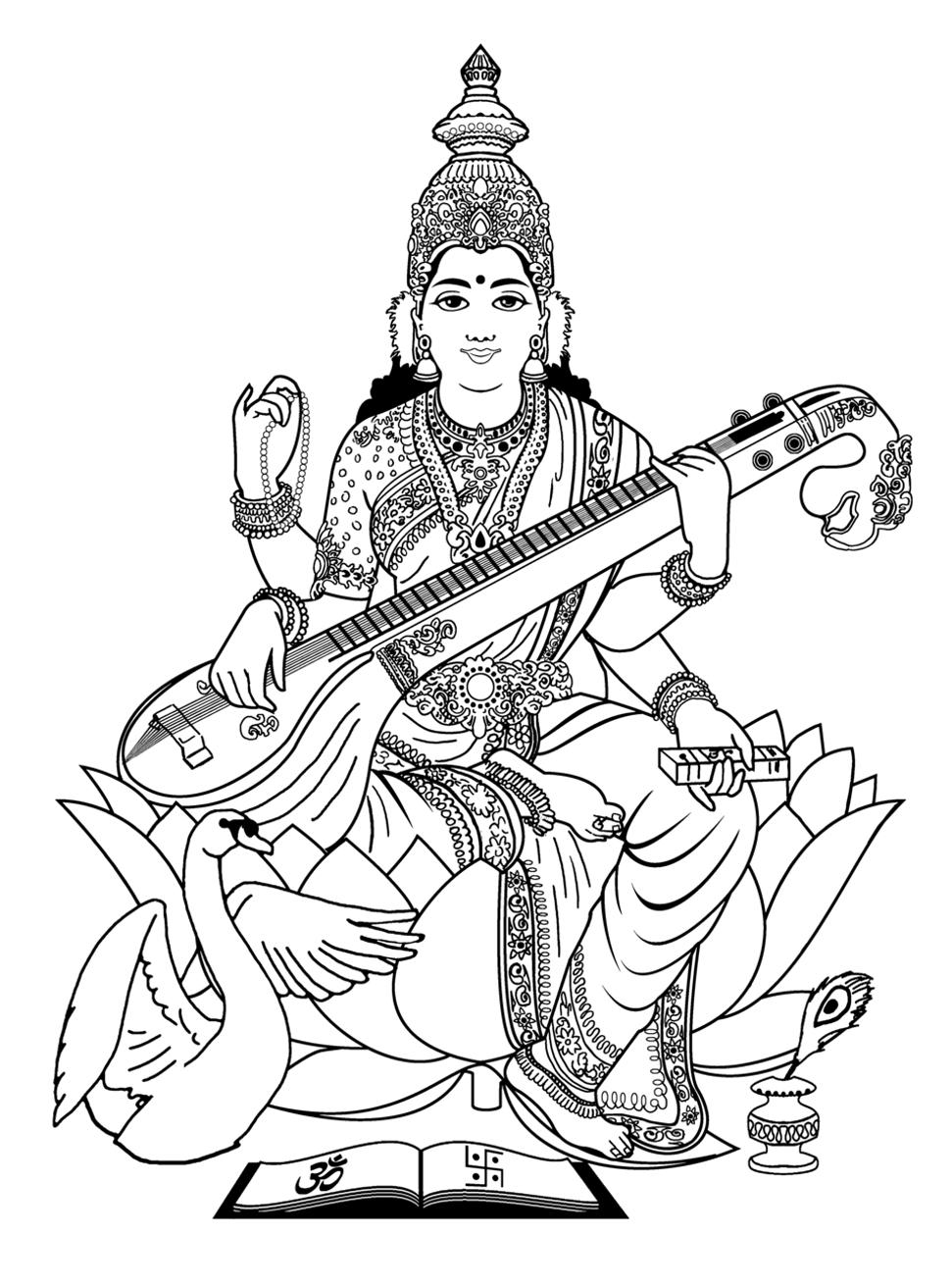 971x1312 Simple Drawing Of Saraswati