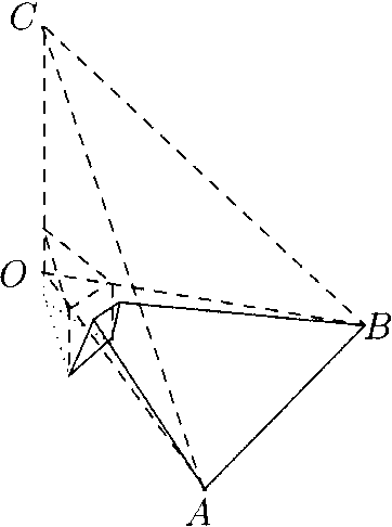 362x486 A (Rough) Scale Drawing Of Two Tetrahedra, Showing