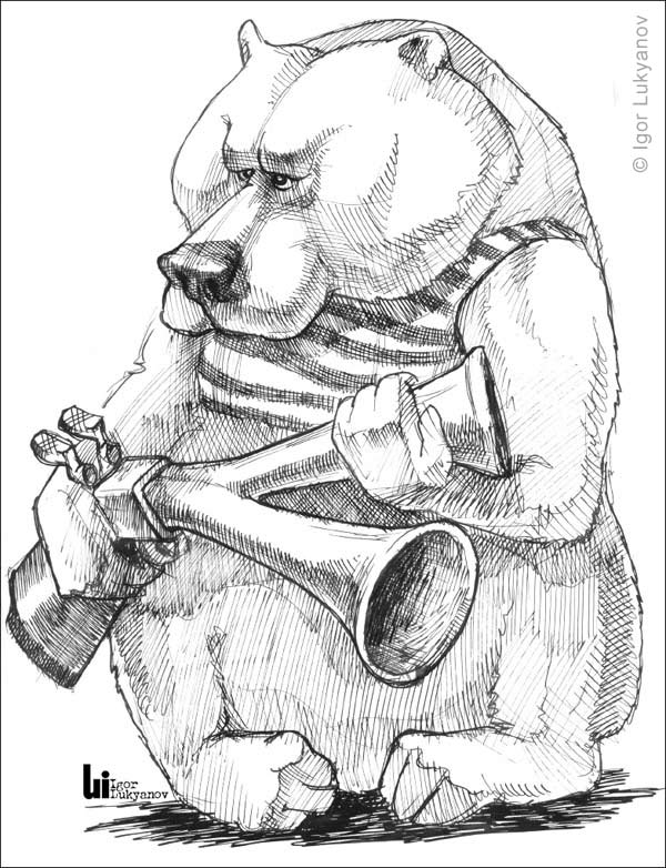 600x782 Caricature Of A Scary Bear With A Hunting Gun