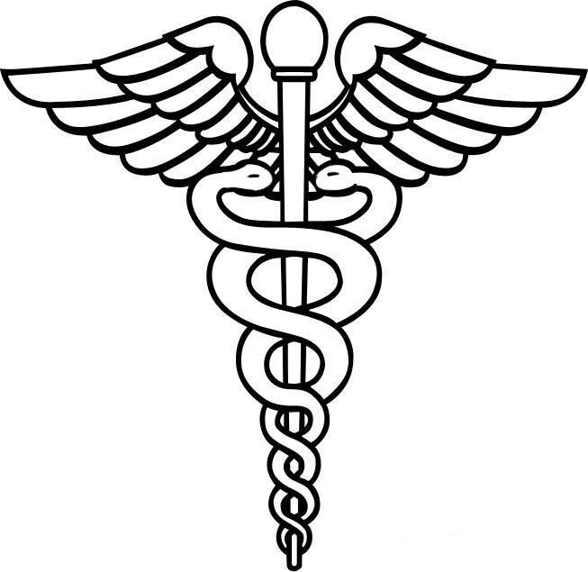 653x635 Health Care Scholarships Lexleader