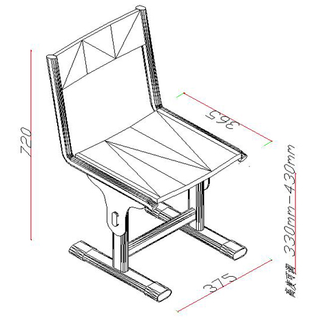 472x472 Hot Sale Adjustable School Desk Chaircheap School Chair