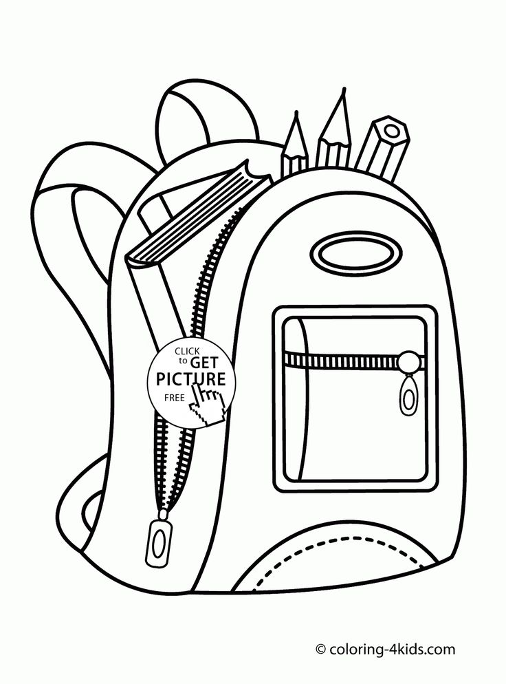 736x994 51 Best School Coloring Pages Images On Coloring