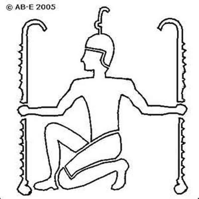 800x800 Ancient Script