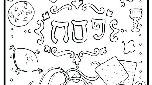 500x280 minimalist passover coloring pages kids coloring pages