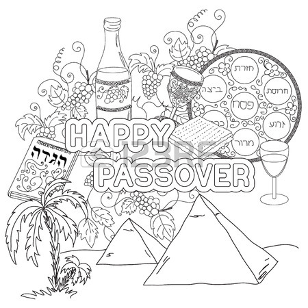 450x450 Passover Background. Happy Passover In Hebrew. Jewish Holiday