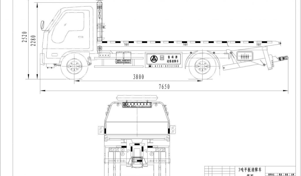 1024x600 Flatbed Truck Dimensions