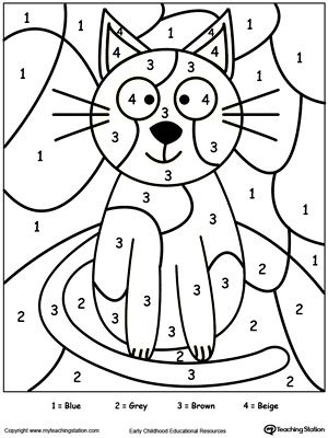 300x400 77 Best Drawing Amp Coloring Worksheets Images
