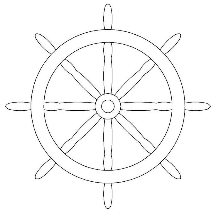 Ship Wheel Drawing