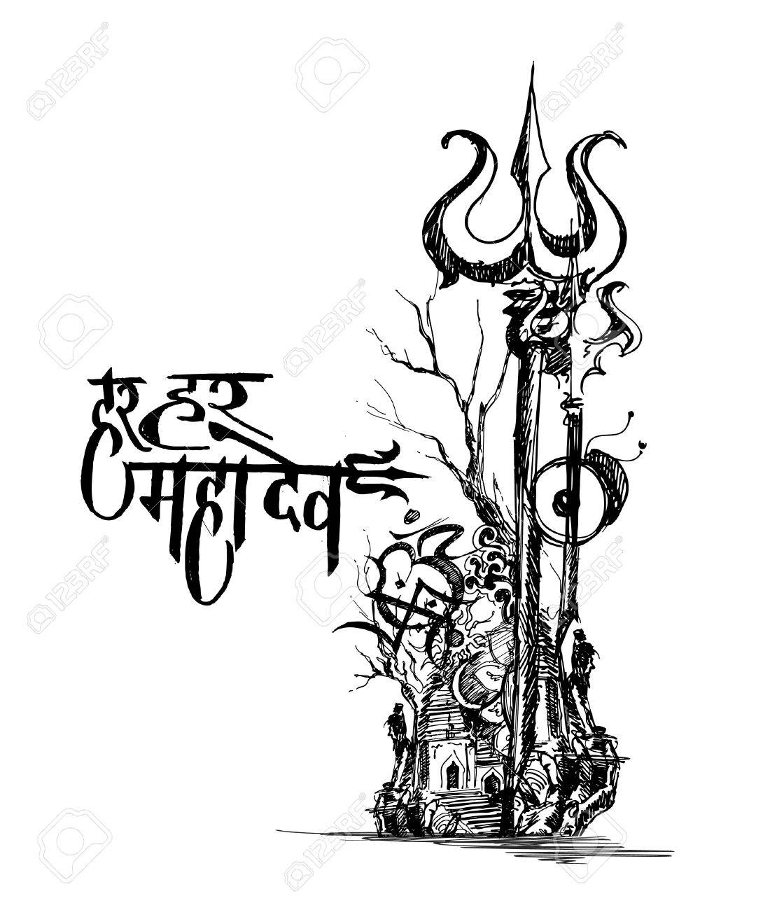 1100x1300 Illustration Of Floral Trishul For Lord Shiva Sketch, Monochrome