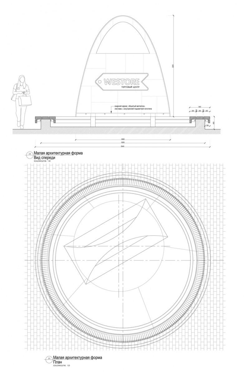 785x1200 Kad Design