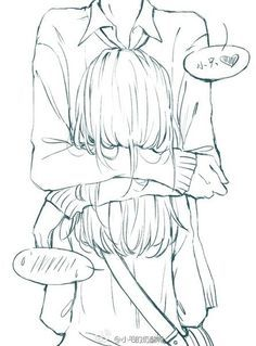 236x319 Anime Short Girl And Tall Boy