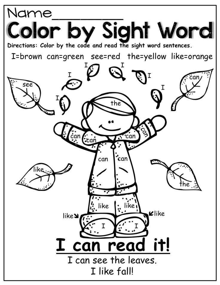 736x952 Best Sight Word Coloring Pages 76 About Remodel Picture