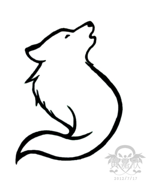 536x634 Howling Wolf Tattoo I Designed, Go To To Get